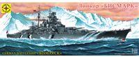 """Линкор """"Бисмарк"""" (масштаб: 1/350)"""