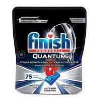"""Капсулы для посудомоечных машин """"Quantum Ultimate"""" (75 шт.)"""