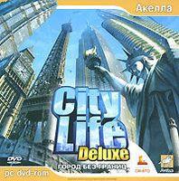 City Life Deluxe: Город без границ