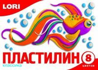 """Пластилин """"Классика"""" (8 цветов; арт. Пл-010)"""