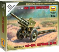 """Набор миниатюр """"Советская 122-мм гаубица М-30"""" (масштаб: 1/72)"""
