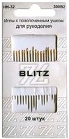 Иглы для ручного шитья (20 шт.; арт. HN-32 300В2)