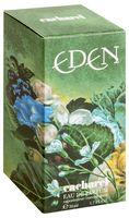 "Парфюмерная вода для женщин Cacharel ""Eden"" (50 мл)"