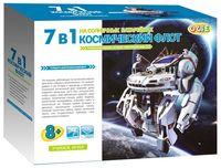 """Набор для опытов """"Космический флот на солнечных батарейках"""" (7 в 1)"""