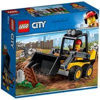 """LEGO City """"Строительный погрузчик"""""""