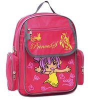 Рюкзак (розовый; арт. 413015)