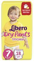 "Подгузники-трусики ""Libero. Dry Pants 7"" (16-26 кг; 28 шт.)"