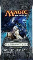 """Бустер из 15 карт """"Magic the Gathering: Базовый выпуск 2012"""" (русская версия)"""