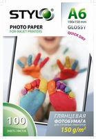 Глянцевая фотобумага Stylo 150 (500 листов, 150 г/м2, формат - А4 (210х297мм))