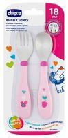 """Набор для кормления """"Metal Cutlery"""" (ложка, вилка; розовый)"""