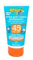 """Крем солнцезащитный детский водостойкий """"Africa Kids"""" SPF 45 (50 мл)"""