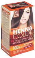 """Крем-краска для волос """"Henna Color"""" (тон: 3.3, горький шоколад)"""