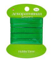"""Лента атласная """"Hobby Time"""" (зеленая; 9 мм; 3 м)"""