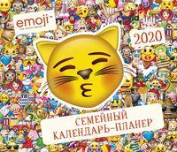 """Календарь настенный """"Paper art. Всюду кошки"""" (2019)"""