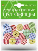 """Набор пуговиц декоративных """"Цветные линии"""" (арт. 2-172/07)"""