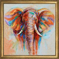 """Вышивка пайетками """"Слон"""" (300х300 мм)"""
