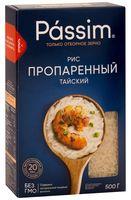 """Рис пропаренный """"Passim. Тайский"""" (500 г)"""