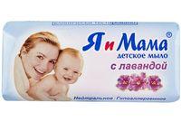 """Туалетное мыло детское """"Я и мама"""" с лавандой (100 г)"""