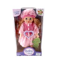 Кукла (38 см; арт. LD9804D)