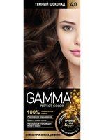 """Крем-краска для волос """"Gamma perfect color"""" (тон: 4.0, темный шоколад)"""