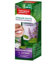 """Зубная паста """"Бережное отбеливание"""" (75 мл)"""