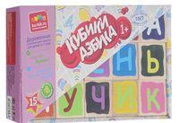 """Кубики """"Азбука"""" (15 шт; арт. КБА1502)"""