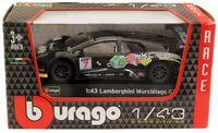 "Модель машины ""Bburago. Lamborghini Murcielago FIA GT"" (масштаб: 1/43)"
