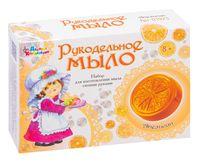 """Набор для изготовления мыла """"Апельсин"""""""