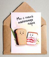 "Открытка ""Хлеб и сало"" (арт. ОД-10)"