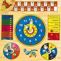 """Деревянная игрушка """"Часы и календарь"""""""