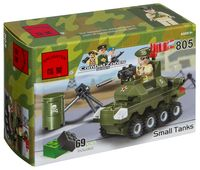 """Конструктор """"Combat Zones. БТР"""" (69 деталей)"""