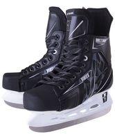 """Коньки хоккейные """"Vortex V50"""" (р. 45)"""