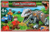 """Конструктор """"Парк динозавров. Нападение тиранозвра"""" (66 деталей)"""