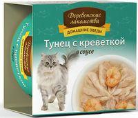 """Консервы для кошек """"Домашние обеды"""" (80 г; тунец с креветкой)"""