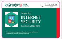 Kaspersky Internet Security для всех устройств (на 1 + 1 ПК). Лицензия на 1 год