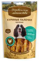 """Лакомство для собак """"Куриные палочки крученые"""" (90 г)"""