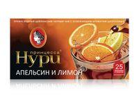 """Чай черный """"Принцесса Нури. Апельсин и лимон"""" (25 пакетиков)"""
