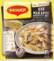"""Приправа для макарон в сливочно-сырном соусе """"Maggi. На второе"""" (30 г)"""