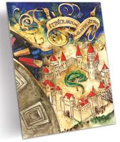 "Открытка ""Гарри Поттер"" (арт. 0222)"
