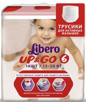 """Подгузники-трусики для детей Libero Up&Go """"Zoo Collection"""" 6 (13-20 кг; 14 шт)"""