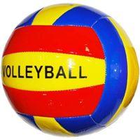 Мяч волейбольный (арт. BA8)