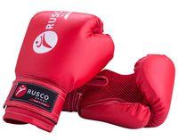 Перчатки боксёрские (8 унций; красные)