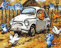 """Картина по номерам """"Автомобильный переполох"""" (400х500 мм)"""
