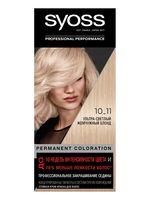 """Крем-краска для волос """"Syoss"""" тон: 10-11, ультра-светлый жемчужный блонд"""