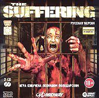 The Suffering. (Русская версия)