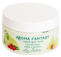 """Скраб для тела """"Aroma Fantasy. Лайм и малина"""" (300 г)"""