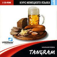 Tangram. Курс немецкого языка. Начальный уровень