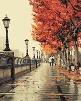 "Картина по номерам ""Осенняя прогулка"" (500х650 мм)"