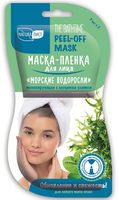 """Маска-плёнка для лица """"Морские водоросли. Тонизирующая"""" (5 мл)"""