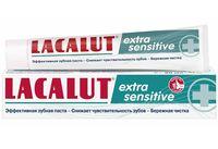 """Зубная паста """"Extra Sensitive"""" (50 мл)"""